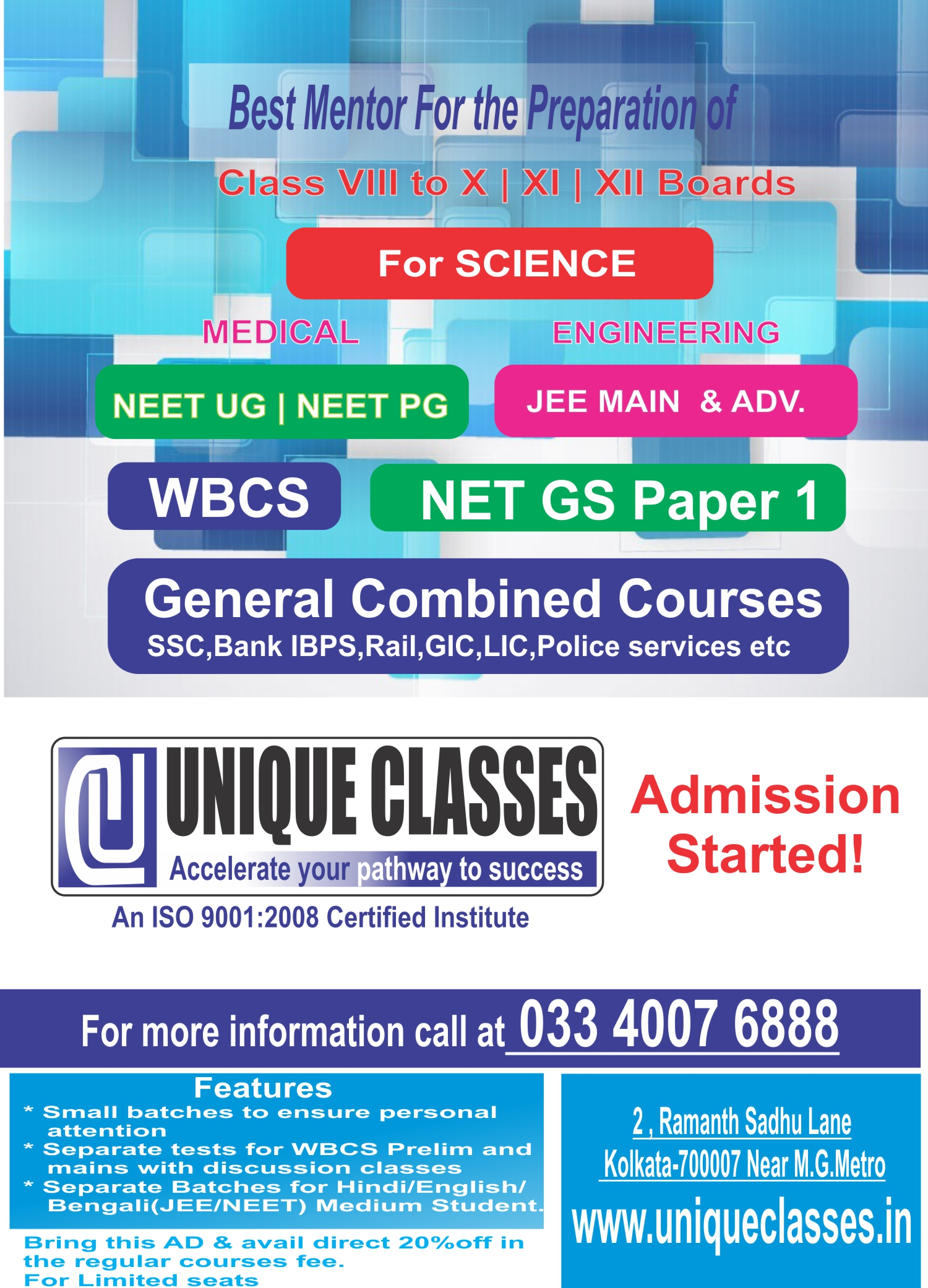 admission announcement in neetug,wbcs,ibps,jee main and advanced